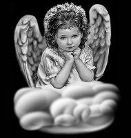 Ангел-С