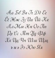 (9) Menuet-script