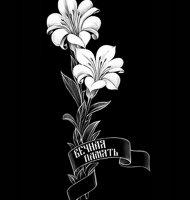 Цветок-О1