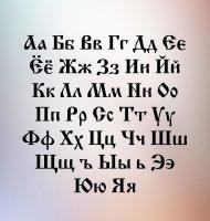 (10) IzhitsaC