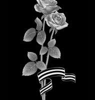 Цветок-Х