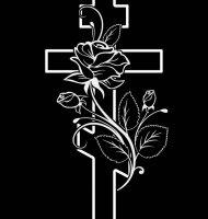 Крест-Г