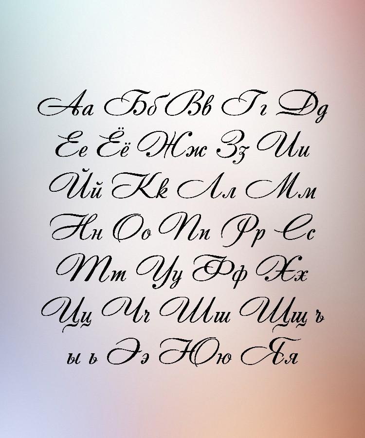 (11) Andanito-script