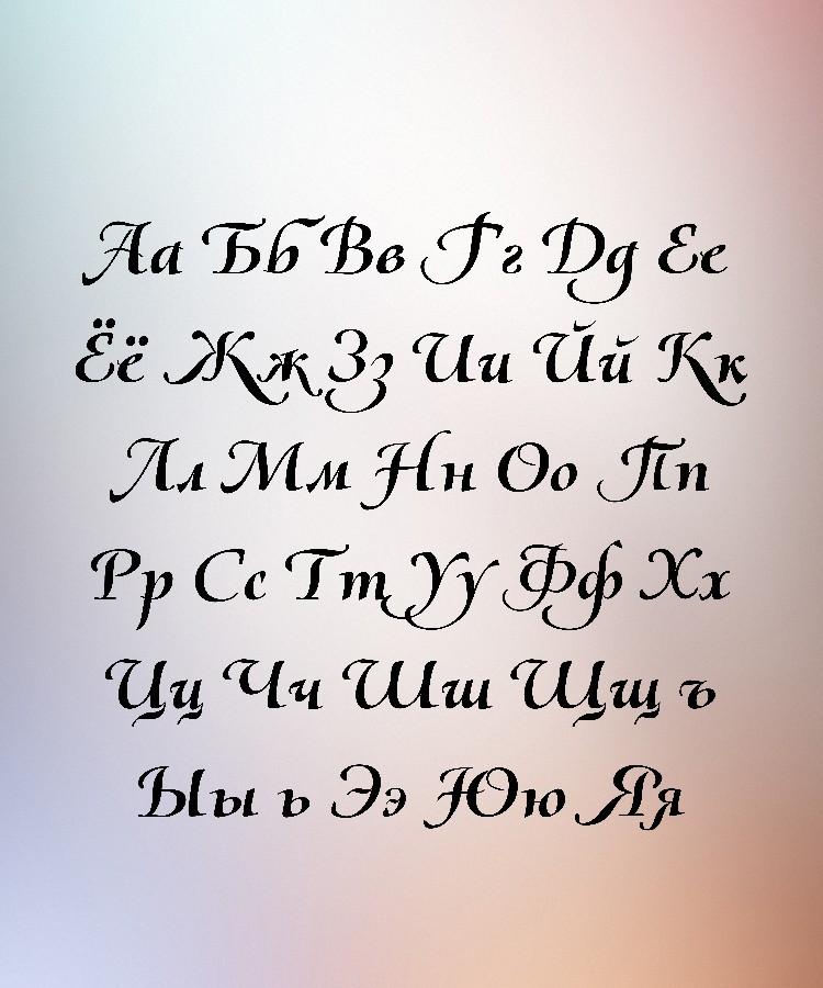 (13) Olietta-script