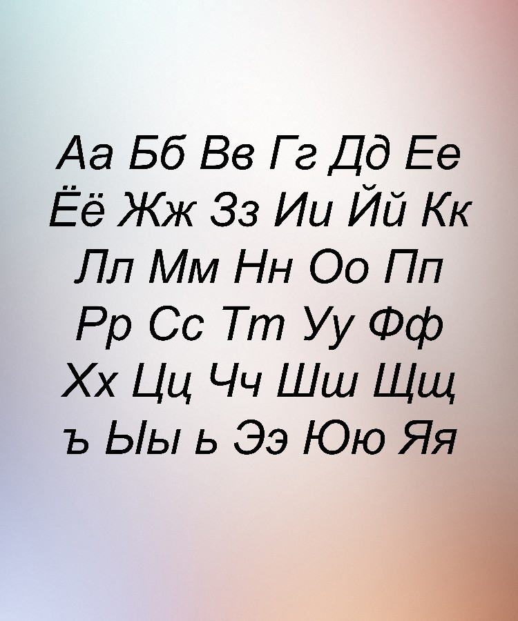 (6) Arial