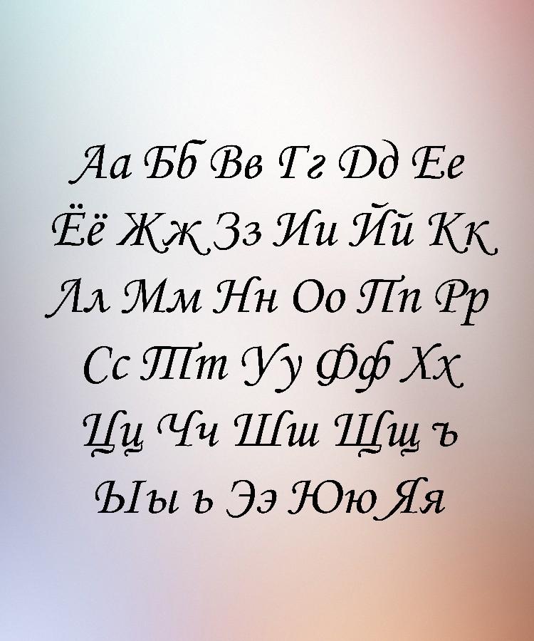 (7) Monotype-corsiva