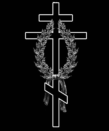 Крест-Е