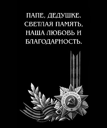 Комплекс-Б