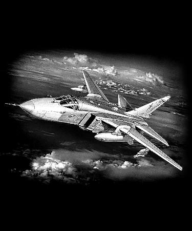 Самолет-Б