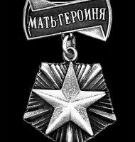 Орден-Г