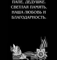 Комплекс-А