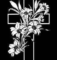 Крест-С