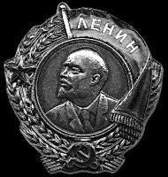 Орден-В