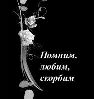 Комплекс-В