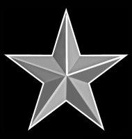 Звезда-А